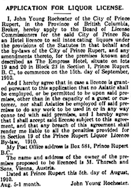 The Prince Rupert Optimist, August 26, 1910, page 7, column 2; https://open.library.ubc.ca/collections/bcnewspapers/princero/items/1.0227472#p6z-2r0f: