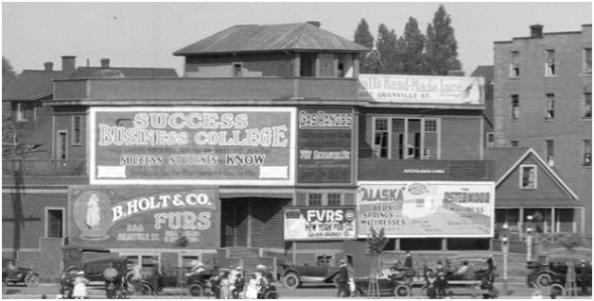 Detail from [Panoramic view of English Bay beach, Sylvia Court Apartments (decorated in the Great Peace celebration) and bathhouses from the English Bay Pier]; W.J. Moore Photo; AM54-S4-3-: PAN N77