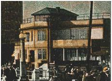 Detail from postcard: English Bay showing Sylvia Court (Valentine and Sons Publishing Co. Ltd.)