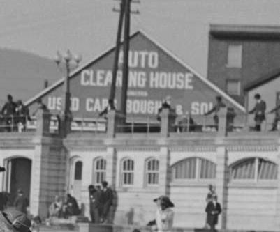 Auto Clearing House - Detail of English Bay [view from beach looking north-west along beach AM1535 - CVA 99-1221