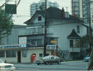 1890 Georgia Street, May 1986, detail from South side of West Georgia Street at Denman; Vancouver City Archives, CVA 800-2706; http://searcharchives.vancouver.ca/nst-2486.