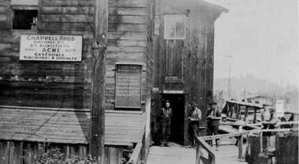 Chappell Brothers office at Coal Harbour; http://digitalcollections.library.ubc.ca/cdm/singleitem/collection/chung/id/5640/rec/60
