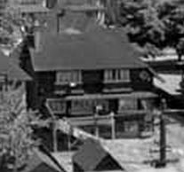 1860 Comox Street - about 1940 - detail from Rooftop view looking North from Sylvia Court - Vancouver Public Library - VPL Accession Number 4463