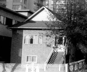 1835 Pendrell Street - 1968 - detail from City of Vancouver Archives - CVA 1348-19 - 1831 and 1835 Pendrell north side - just west of Denman