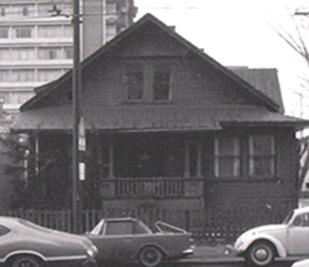 1037 Denman Street - probably about 1970s - http-farm4-static-flickr-com-3257-3099601022_96b42edd5d-jpg