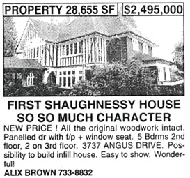 3737 Angus Drive, Real Estate Weekly (Vancouver), West Side, March 27, 1998, page 32