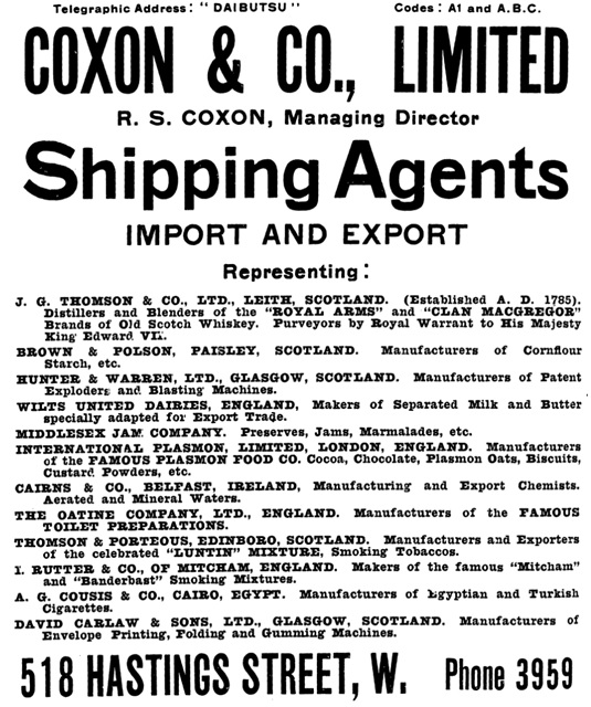 Coxon and Company Limited - Henderson's City of Vancouver Directory - 1908 - page 80.