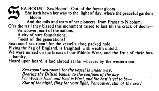 Sea-Room - verse 2; https://archive.org/stream/cihm_99090#page/n11/mode/1up