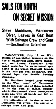 Victoria Daily Colonist, July 18, 1920, page 31, column 5; http://archive.org/stream/dailycolonist62y184uvic#page/n30/mode/1up.