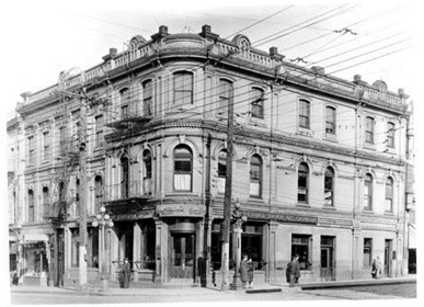 Imperial Bank Of Canada, NE Corner Of Yates And Government Streets, Victoria; about 1935; British Columbia Archives; Archives code(s): HP076284; 193501-001; http://search.bcarchives.gov.bc.ca/imperial-bank-of-canada-ne-corner-of-yates-and-government-streets-victoria.
