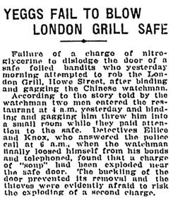 """Yeggs Fail to Blow London Grill Safe,"" Vancouver Sun, December 24, 1920, page 12; https://news.google.com/newspapers?id=bSZlAAAAIBAJ&sjid=iIgNAAAAIBAJ&pg=5506%2C6135265"