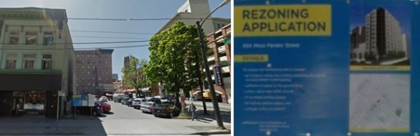 Southeast corner of Pender Street and Richards Street; Google Streets: searched October 13, 2016, image dated May 2016.