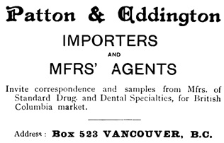 Canadian Druggist, May 1900, volume 12, number 5, page 114A [detail]; https://archive.org/stream/canadiandruggist12torouoft#page/n244/mode/1up.