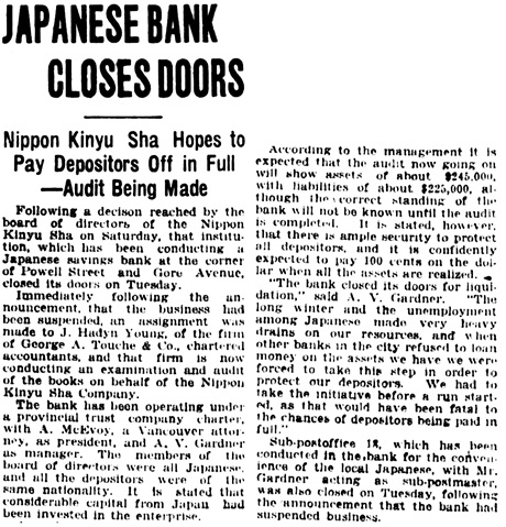 Vancouver Daily World, April 5, 1922, page 17, column 4.