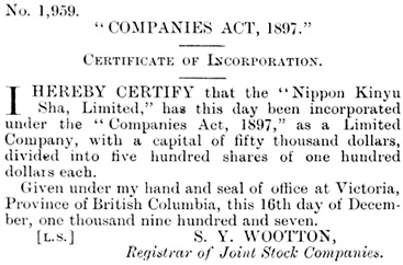 Nippon Kinyu Sha Limited, certificate of incorporation [selected portion], December 16, 1907, British Columbia Gazette, January 9, 1908, page 162; https://archive.org/stream/governmentgazett47nogove_l7u5#page/162/mode/1up.