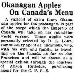 Vancouver Daily World, January 4, 1924, page 5, column 4.