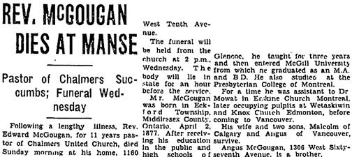 Vancouver Sun, December 14, 1931, page 3, column 4; https://news.google.com/newspapers?id=WDBlAAAAIBAJ&sjid=7ogNAAAAIBAJ&pg=2594%2C1632174.