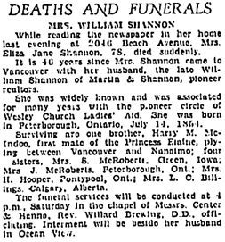 """Mrs. William Shannon,"" Vancouver Sun, June 17, 1932, page 2; https://news.google.com/newspapers?id=Mi5lAAAAIBAJ&sjid=zogNAAAAIBAJ&pg=3379%2C1771680."