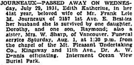 Vancouver Sun, July 31, 1931, page 24, column 1; https://news.google.com/newspapers?id=ii5lAAAAIBAJ&sjid=zYgNAAAAIBAJ&pg=2872%2C3654264 [same as Vancouver Province, July 31, 1931, page 21, column 1].