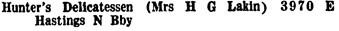 British Columbia and Yukon Directory, 1942, page 1561.