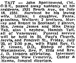 Vancouver Sun, July 20, 1951, page 27, column 3; https://news.google.com/newspapers?id=2DdlAAAAIBAJ&sjid=mokNAAAAIBAJ&pg=3189%2C3113624.