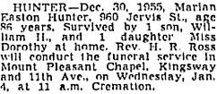 Marian Easton Hunter, death notice, Vancouver Sun, January 3, 1956, page 26; https://news.google.com/newspapers?id=lUBlAAAAIBAJ&sjid=wokNAAAAIBAJ&pg=1230%2C125852 [same as Vancouver Province, January 3, 1956, page 24].