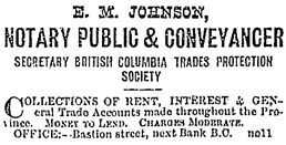 Victoria Daily Colonist, December 30, 1880, page 4, column 6; http://archive.org/stream/dailycolonist18801230uvic/18801230#page/n3/mode/1up.