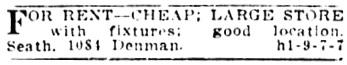 Vancouver Daily World, July 14, 1917, page 16, column 5.