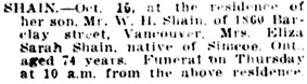 Vancouver Daily World, October 18, 1907, page 12, column 1.
