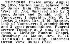 Vancouver Sun, August 29, 1955, page 28, column 4; https://news.google.com/newspapers?id=8T5lAAAAIBAJ&sjid=04kNAAAAIBAJ&pg=1282%2C5513478.