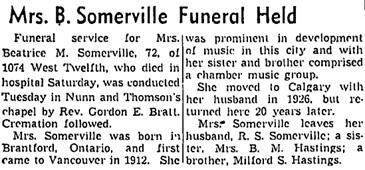 Vancouver Sun, June 25, 1952, page 17, columns 1-2; https://news.google.com/newspapers?id=WIllAAAAIBAJ&sjid=B4oNAAAAIBAJ&pg=2294%2C4148647.