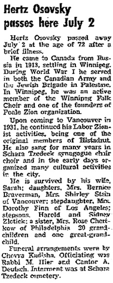 Jewish Western Bulletin, July 9, 1965, page 4, column 2; http://newspapers.lib.sfu.ca/jwb-38570/page-4.