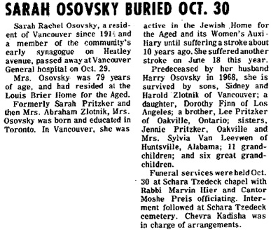Jewish Western Bulletin, November 9, 1973, page 4, columns 1-2, http://newspapers.lib.sfu.ca/jwb-31726/page-4.