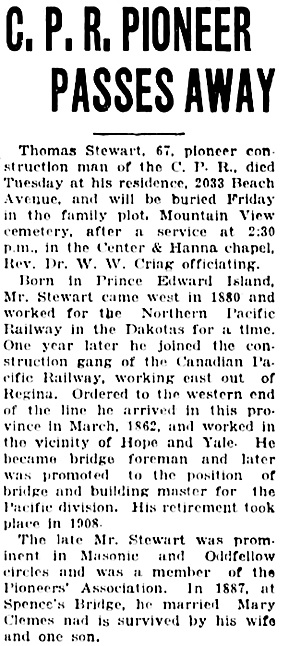 Vancouver Daily World, February 21, 1924, page 11, column 5.