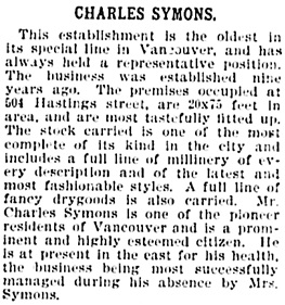 Vancouver Daily World, June 20, 1896, page 49, column 1.