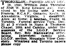 Vancouver Province, December 30, 1940, page 17; Vancouver Sun, December 30, 1940, page 14.