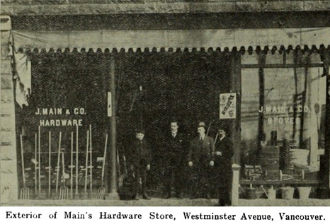 Hardware Merchandising (October-December 1909), page 50, https://archive.org/stream/hardmerchoctdec1909toro#page/n51/mode/1up.