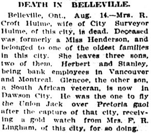 The Ottawa Journal, August 14, 1907, page 12, column 4.