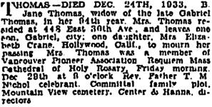 Vancouver Province, December 27, 1933, page 11; Vancouver Sun, December 27, 1933, page 12, column 1; https://news.google.com/newspapers?id=qi9lAAAAIBAJ&sjid=3IgNAAAAIBAJ&pg=3145%2C3143454.