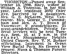Vancouver Province, September 15, 1958, page 26; Vancouver Sun, September 15, 1958, page 30; https://news.google.com/newspapers?id=9VZlAAAAIBAJ&sjid=64kNAAAAIBAJ&pg=1745%2C2795809; Vancouver Sun, September 16, 1958, page 28.