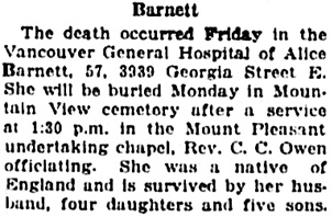 Vancouver Daily World, December 1, 1923, page 25, column 7.