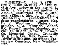 Vancouver Sun, August 9, 1958, page 30; Vancouver Province, August 9, 1958, page 30.