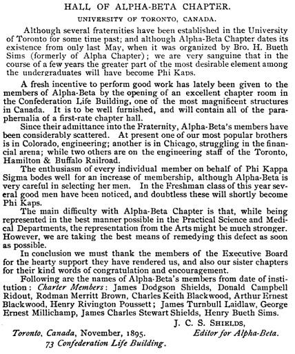 The Phi Kappa Sigma Quarterly; November 1895, volume 4, number 1, pages 13-14; https://books.google.ca/books?id=-gYTAAAAIAAJ&pg=RA12-PA13&lpg=RA12-PA13&dq=%22J+C+S+Shields%22#v=onepage&q=%22J%20C%20S%20Shields%22&f=false.