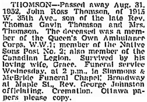 Vancouver Sun, September 2, 1952, page 19, column 4; https://news.google.com/newspapers?id=JYBlAAAAIBAJ&sjid=-IkNAAAAIBAJ&pg=2306%2C105045.