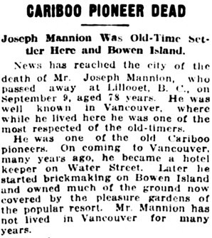 Vancouver Daily World, September 12, 1918, page 112, column 6.