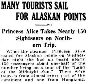 Vancouver Daily World, July 19, 1917, page 13, columns 4-5.