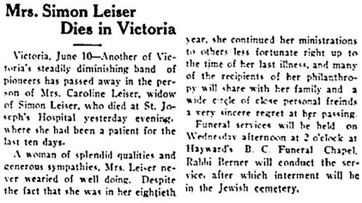 Nanaimo Daily News, June 11, 1935, page 2, columns 3-4.
