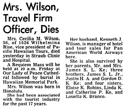 Honolulu Star-Bulletin, August 8, 1973, page 58, column 4.