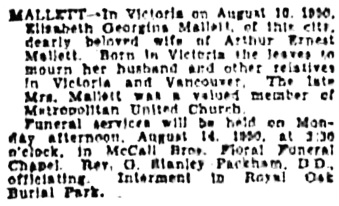Victoria Daily Colonist, August 12, 1950, page 15; http://archive.org/stream/dailycolonist0850uvic_9#page/n14/mode/1up.