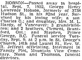 Vancouver Sun, September 8, 1952, page 21, column 3; https://news.google.com/newspapers?id=KYBlAAAAIBAJ&sjid=-IkNAAAAIBAJ&pg=2234%2C1060033.